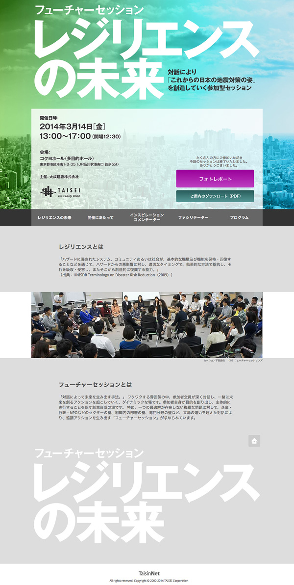 logo_kokunaisen.com