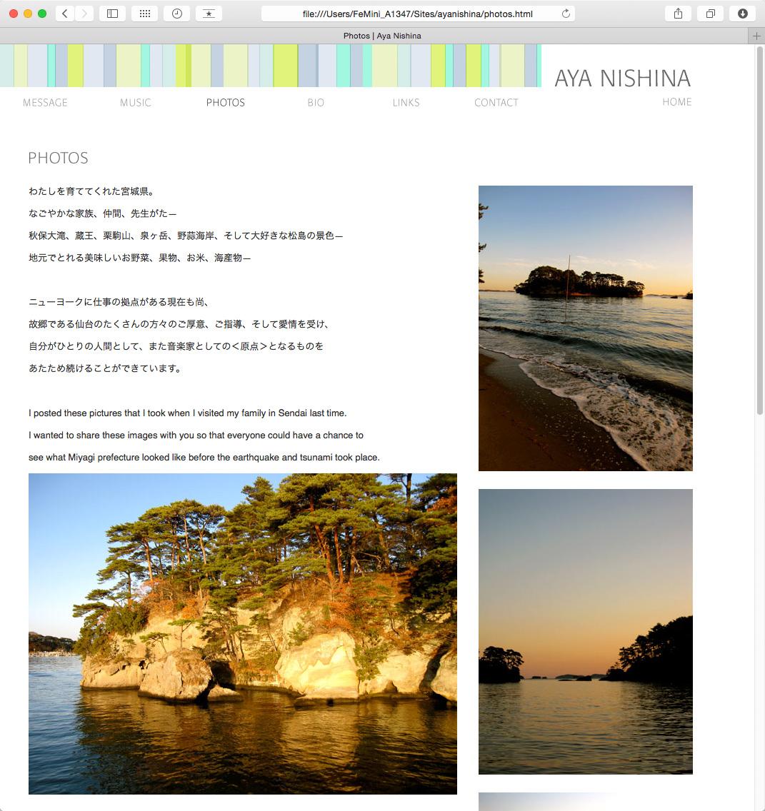 Aya Nishina
