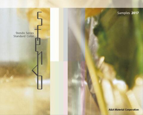 内装不燃材化粧板 ステンドシリーズ(標準色)サンプル帳